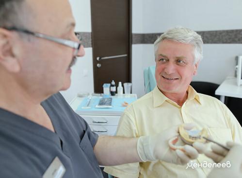 Первая консультация у врача-ортопеда