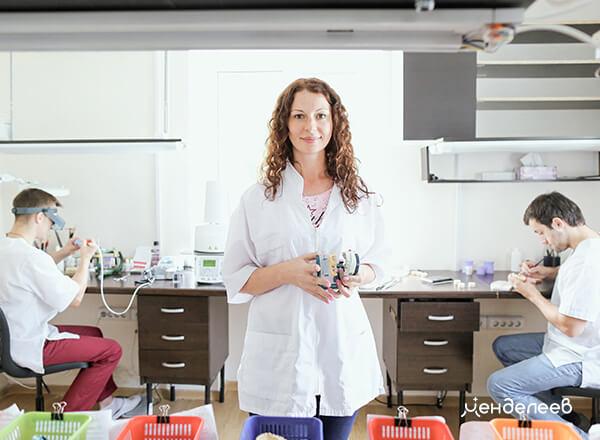 Зуботехническая лаборатория клиники «Менделеев»