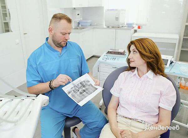 По результатам осмотра и диагностики составляется план лечения